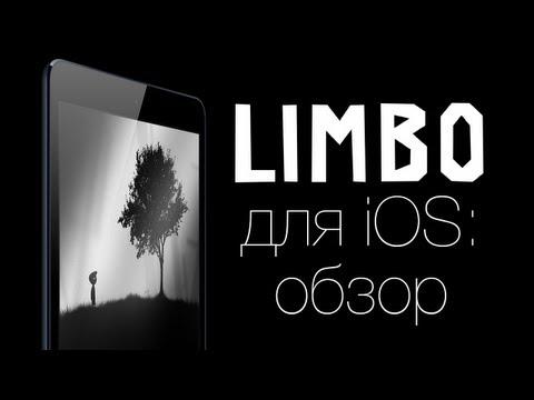 limbo ios walkthrough