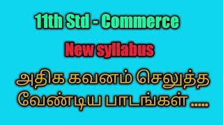 eleventh commerce book in tamil - TH-Clip