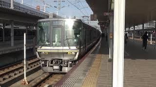 姫路駅 新快速 野洲行 到着・発車シーン【223系】