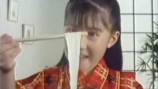 播州手延素麺『揖保乃糸』CM1990/04