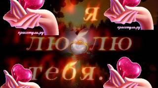 Красивая романтическая музыка   LOVE ( Анастасия Соколова)