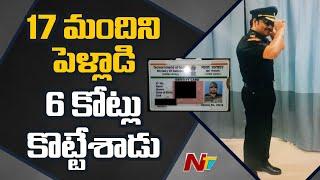 Fake Army Major Cheats 17 Women for 6.65 Cr
