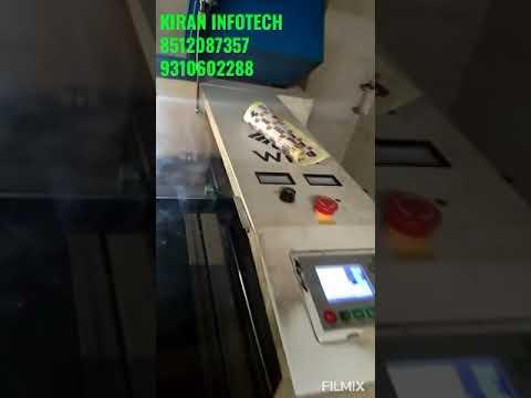 Semi Automatic Laser Cutting Machine