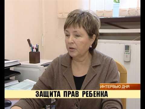 (16+) ЗАЩИТА ПРАВ РЕБЕНКА