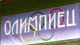 На заседании санитарно-противоэпидемической комиссии обсудили ситуацию с отравлением детей в «Олимпийце»