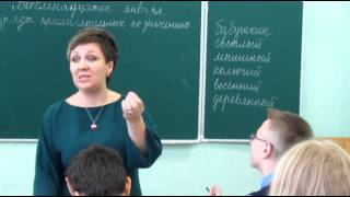 Конкурс.Открытый урок русского языка в 6 классе.2016