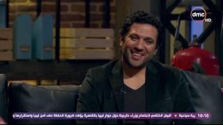 بيومي أفندي- حسن الرداد أنا أهلاوي وبيومي  فؤاد أنا كنت بشجع صن داونز وقت مباراة الزمالك