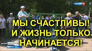 России придет конец, если не повысим пенсионный возраст. Дно российской пропаганды.