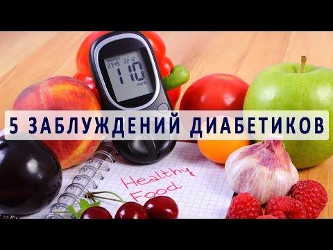Продукты снижающие сахар крови