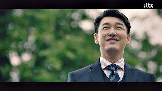 """똥개가 제일 예쁜 조승우(Cho Seung-woo) """"일어나셨어요, 아버님"""" (엔딩 요정) 라이프(Life) 3회"""