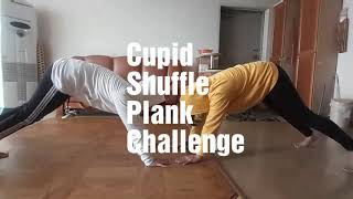 Cupid Shuffle Plank Challenge
