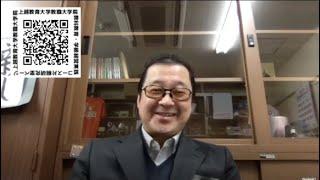 片桐研究室紹介ビデオNo.14アドバイザーインタビュー