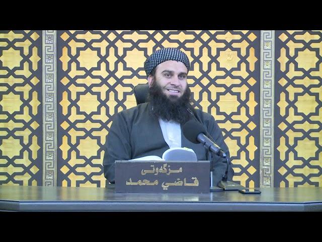 45 - تيسيرالعليِّ شرح شمائل النبيِّ للترمذيِّ