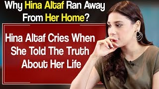 Why Hina Altaf Ran Away From Her Home ? | Best Pakistani Dramas
