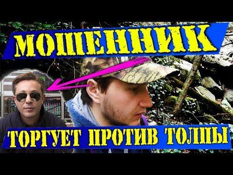 Курсы валют в россии форекс