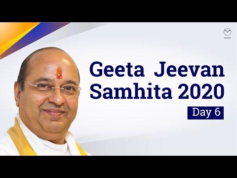 Geeta Jeevan Samhita