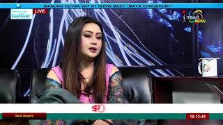 MAYA CHOUDHURY On Manung Hutna 14 July 2018