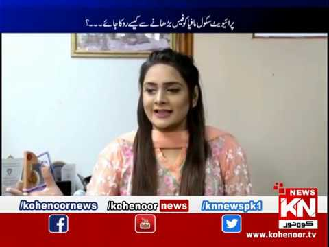 Bahir Ki Baat 10 December 2018 | Kohenoor News Pakistan