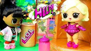 СЕМЕЙКА Куклы ЛОЛ! Красивая девочка в золотой капсуле LOL HAIRGOALS dolls   Мультики для детей