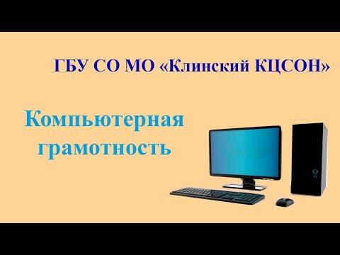 """Сайт """"Пенсионный фонд Российской Федерации""""."""
