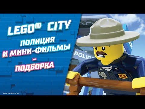 Конструктор LELE Сити «Стремительная погоня» 39051 (Аналог LEGO 60138), 320 деталей