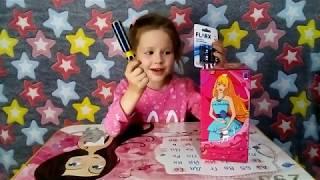 Распаковка и обзор танцующей куклы