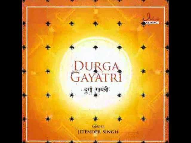 Durga Gayatri Mantra 108 Times sri durga gayatri mantra chanting 108