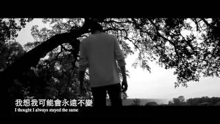 Alesso - If I wasn't for you 如果不是為了你