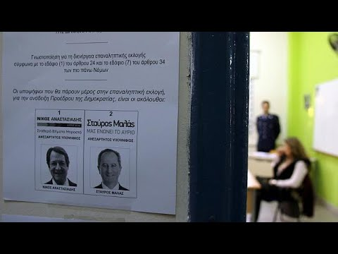 Οι Κύπριοι στις κάλπες για τον β' γύρο των προεδρικών εκλογών