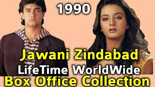 Aamir Khan JAWANI ZINDABAD 1990 Bollywood Movie