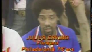 NBA - 1979 - NBA All Star Game -  Dr. J & Iceman & Big E & Pistol Pete & Kareem  imasportsphile.com