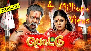 Pottu Trailer