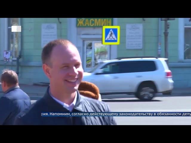 Андрей Левченко может лишиться депутатского мандата