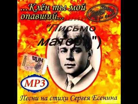 , title : 'Есенинский композитор Василий Липатов'