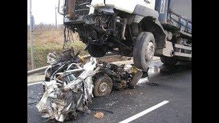 2.07.17 СТРАШНОЕ ДТП в ТАТАРСТАНЕ, между автобусом и грузовиком, трагедия унесла жизни 14 человек