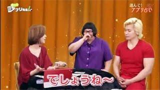 電話占いウィル円音羽先生TV出演!!『教えてアプリ先生』