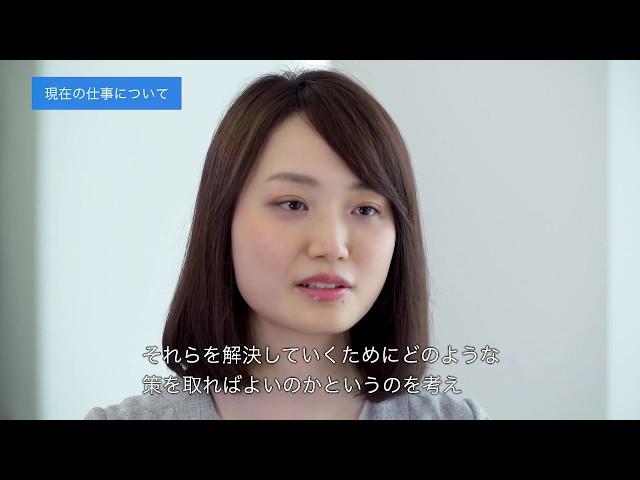 【career@IBM】ITコンサルタントと新卒社員育成