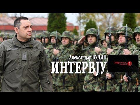Zašto su važne poruke koje su se mogle čuti tokom posete Vladimira Putina Srbiji? Koliko je opasna ideja tzv. Velike Albanije, kakva je bezbednosna situacija na Kosmetu i kako i čime će se opremati Vojska Srbije? Na ta pitanja za Sedmicu…