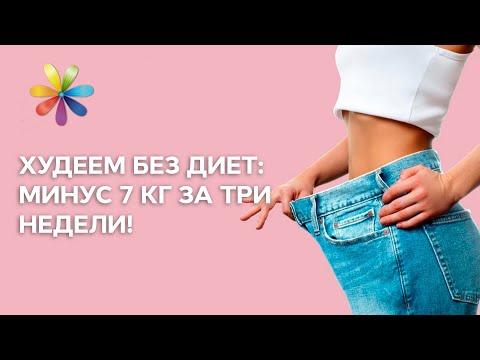 Аппарат с помощью которого можно похудеть