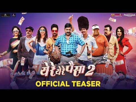 Ye Re Ye Re Paisa 2 Movie Picture