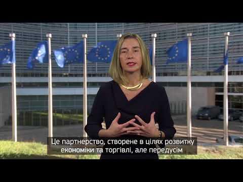 Верховний представник ЄС висловлює подяку організаціям громадянського суспільства в Україні