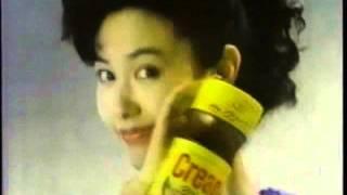 1985年CM名取裕子森永クリープ小林麻美SEIKO