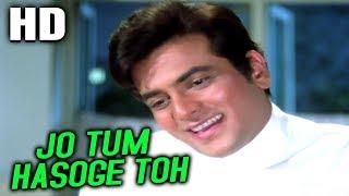 Jo Tum Hasoge Toh Duniya Hasegi | Kishore   - YouTube