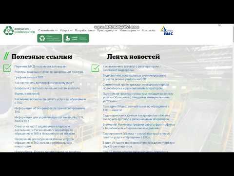 Как узнать номер лицевого счета по адресу – Экология Новосибирск