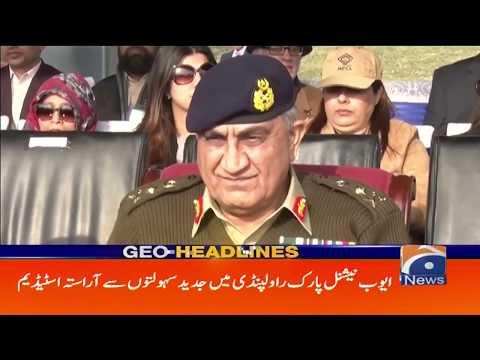 Geo Headlines 05 PM | 21st January 2020