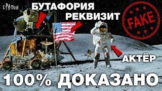 Američania neboli na mesiaci *3
