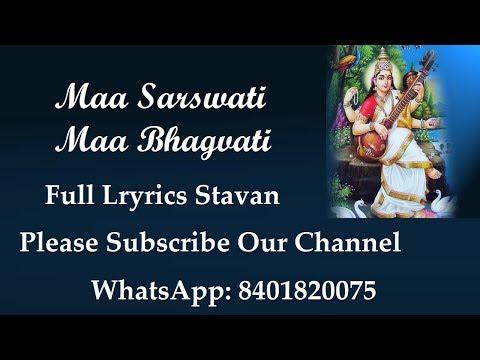 Maa Sarswati Maa Bhagvati (Hu karu vinanti maa apne)   Jain