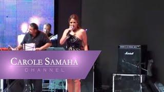تحميل اغاني Carole Samaha - Habbet Delwaat / كارول سماحة - حبيت دلوقت MP3