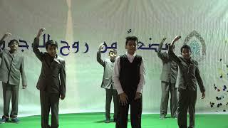 تحميل اغاني فرقة آية للانشاد | مهرجان بضعة من روح الوجود - بمناسبة ولادة السيدة فاطمة الزهراء عليها السلام MP3