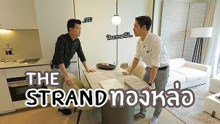 Video of The Strand Thonglor